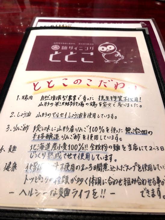 f:id:comiguro_saiyo2019:20190417124639j:plain