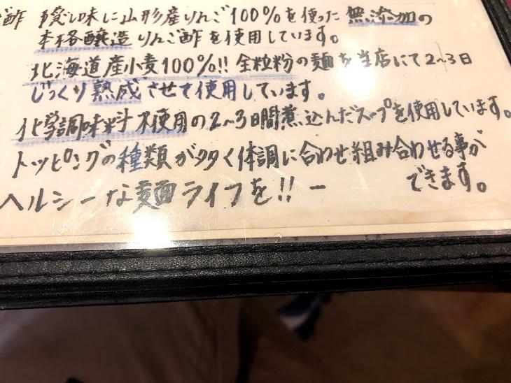 f:id:comiguro_saiyo2019:20190417124740j:plain