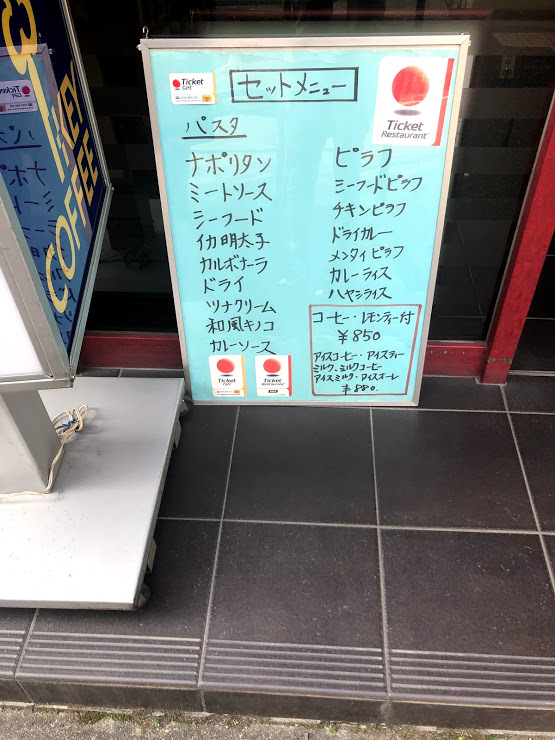 f:id:comiguro_saiyo2019:20190419103000j:plain