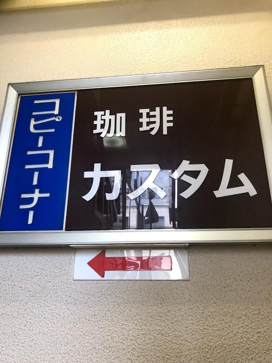 f:id:comiguro_saiyo2019:20190419103028j:plain