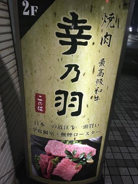 f:id:comiguro_saiyo2019:20190422165124j:plain