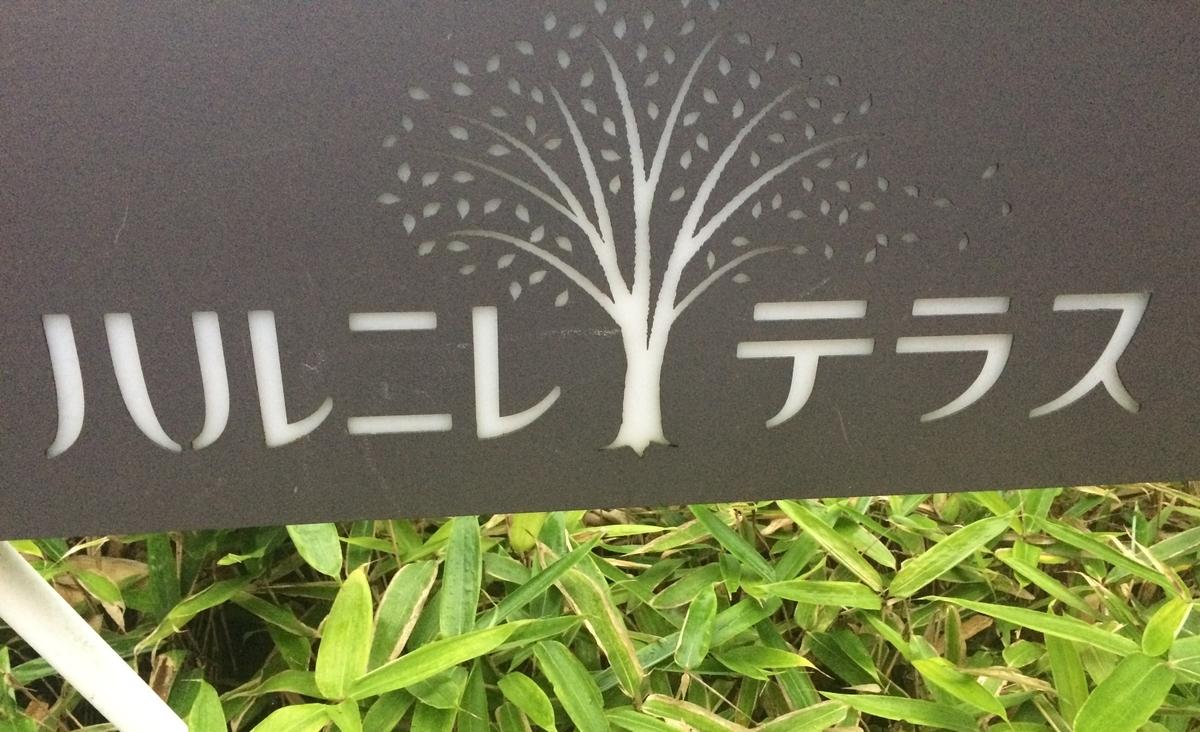 f:id:comiguro_saiyo2019:20190426160848j:plain