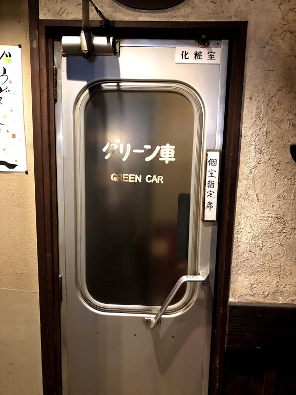 f:id:comiguro_saiyo2019:20190528084224j:plain