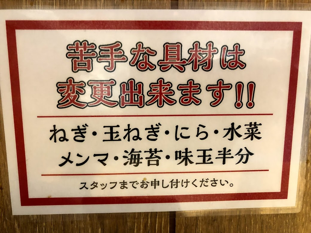 f:id:comiguro_saiyo2019:20190528123607j:plain