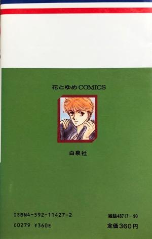 f:id:comikichi:20190410165814j:plain