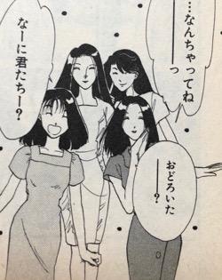 f:id:comikichi:20190415175254j:plain