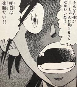 f:id:comikichi:20190719173726j:plain