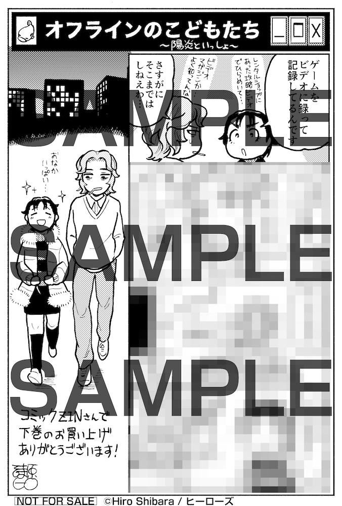 f:id:comiplex:20210125164520j:plain