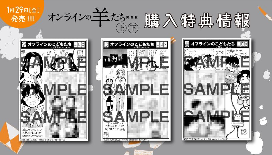 f:id:comiplex:20210125213203j:plain