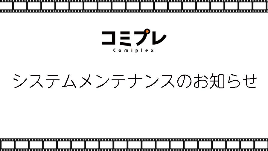 f:id:comiplex:20210319205354j:plain