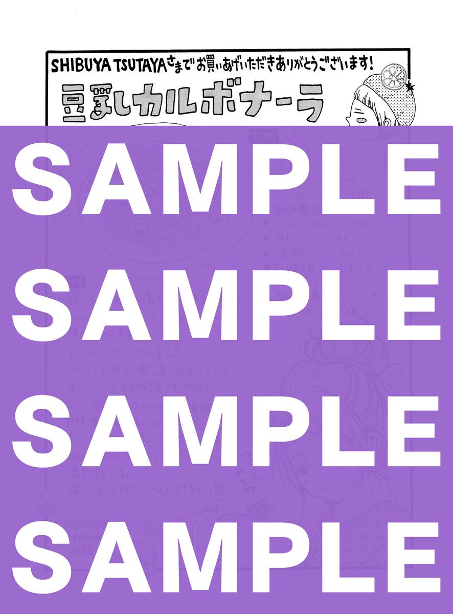 f:id:comiplex:20210413171346j:plain