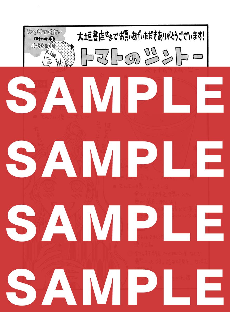 f:id:comiplex:20210413172058j:plain