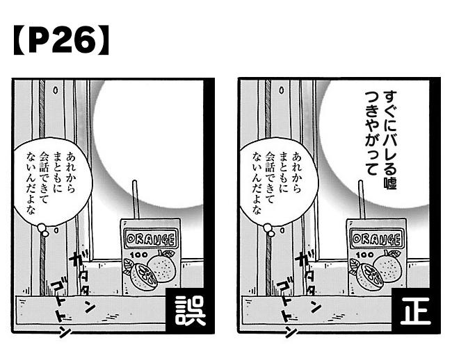 f:id:comiplex:20210414172713j:plain
