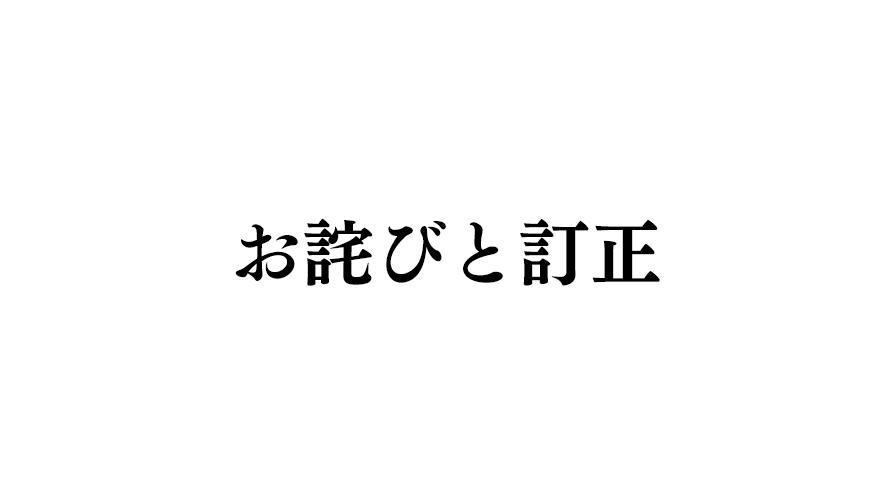 f:id:comiplex:20210414173313j:plain