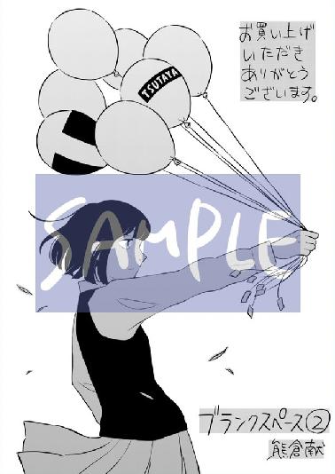 f:id:comiplex:20210914140738p:plain