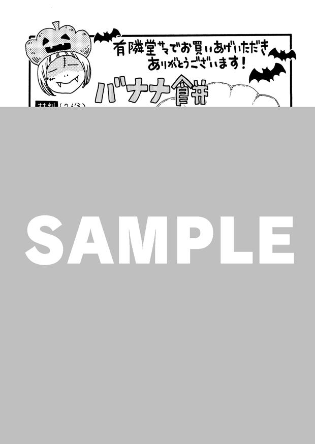 f:id:comiplex:20211008170237j:plain
