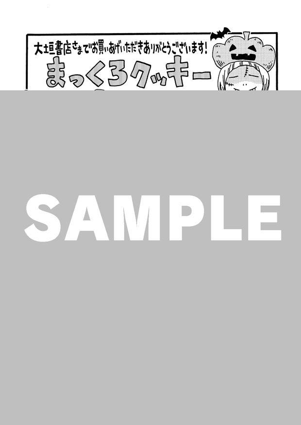 f:id:comiplex:20211008170240j:plain