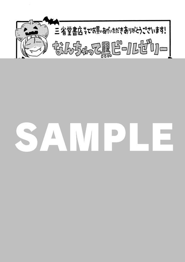 f:id:comiplex:20211008170242j:plain