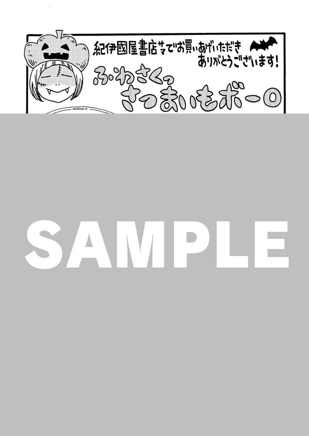 f:id:comiplex:20211008170244j:plain