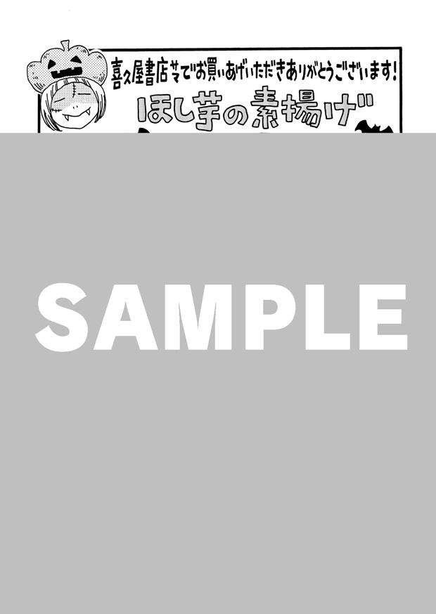 f:id:comiplex:20211008170246j:plain