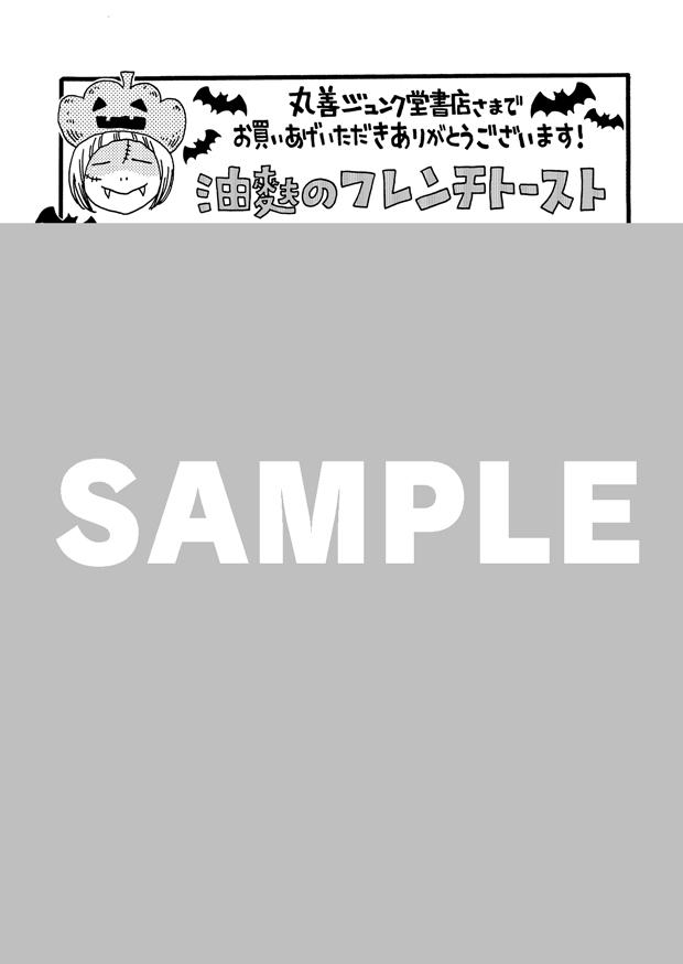 f:id:comiplex:20211008170248j:plain