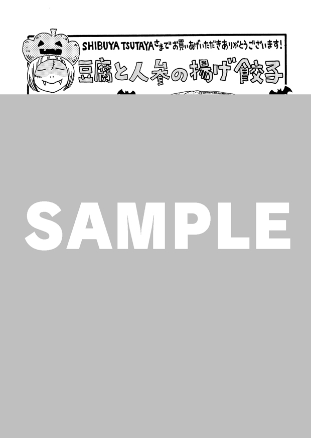 f:id:comiplex:20211008170250j:plain