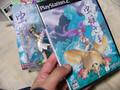 [PS2][虫姫さま] 買ってきた(5)