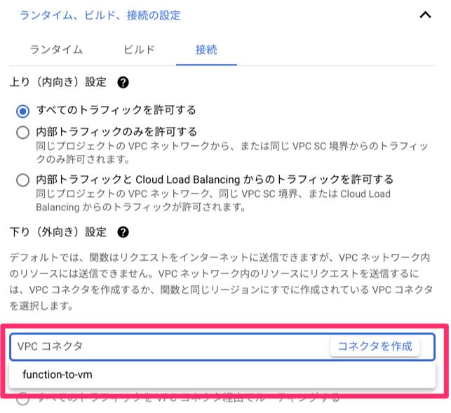 f:id:commmune_kawaoka:20210509164435p:plain