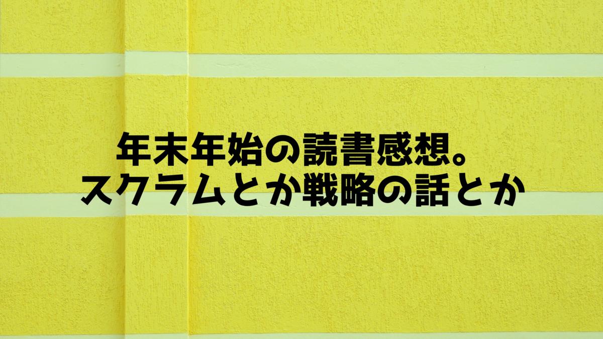 f:id:commmune_kuriyama:20210112070718p:plain