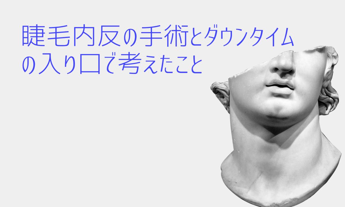 f:id:commmune_maehara:20210308030813p:plain