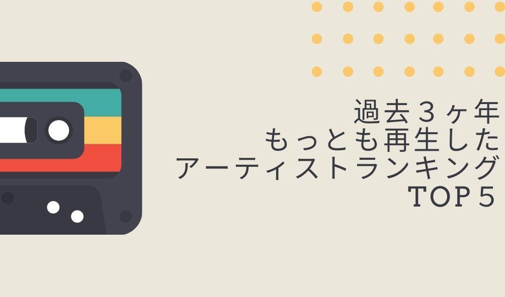 f:id:commmune_maehara:20210414011712j:plain