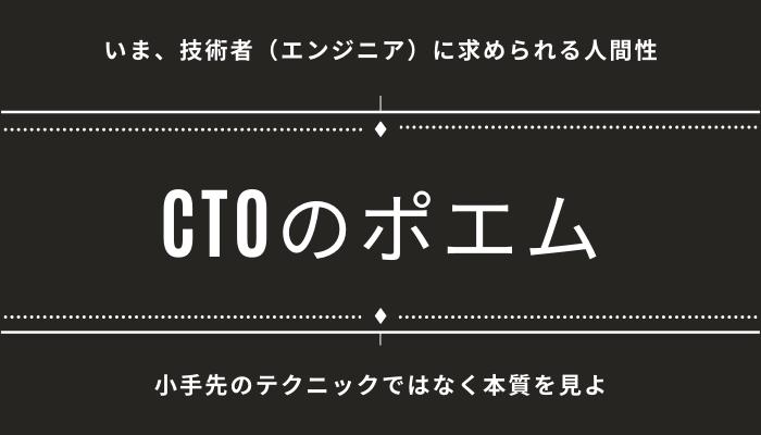 f:id:commmune_yamamoto:20201125090651p:plain