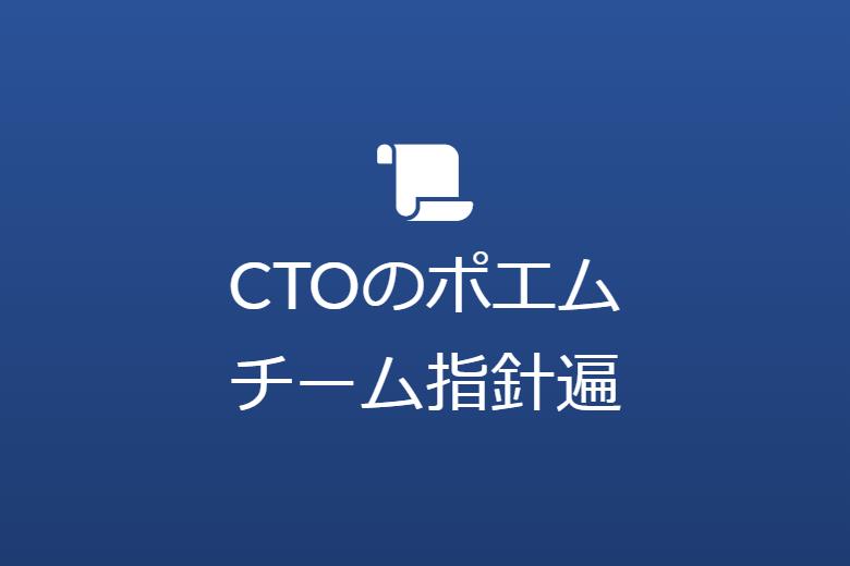 f:id:commmune_yamamoto:20210412141415p:plain