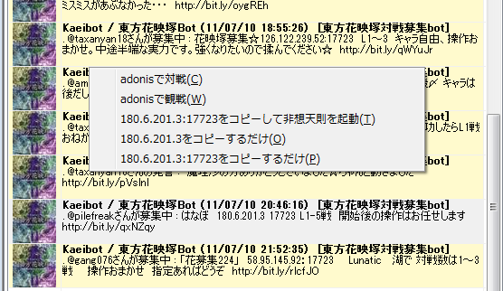 20110713012506