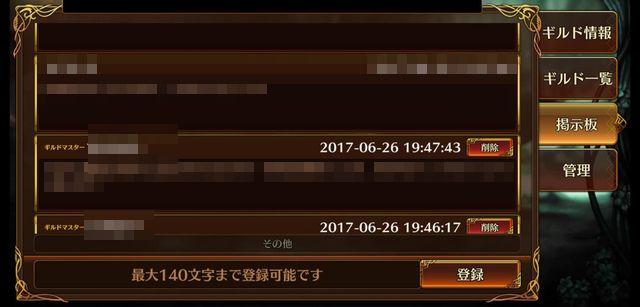 f:id:commseed:20170706144423j:plain