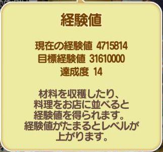 f:id:commseed:20180209221146j:plain