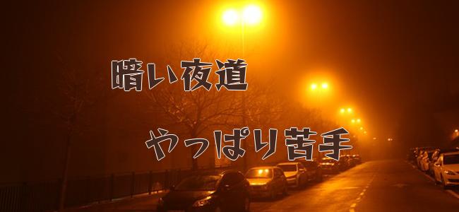 f:id:como-kuma:20180922115821p:plain