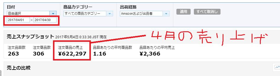 f:id:comoken:20170504011419p:plain