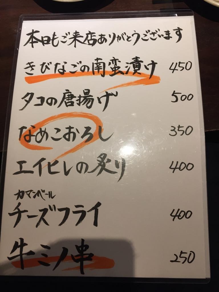 f:id:comoken:20170603220031j:plain