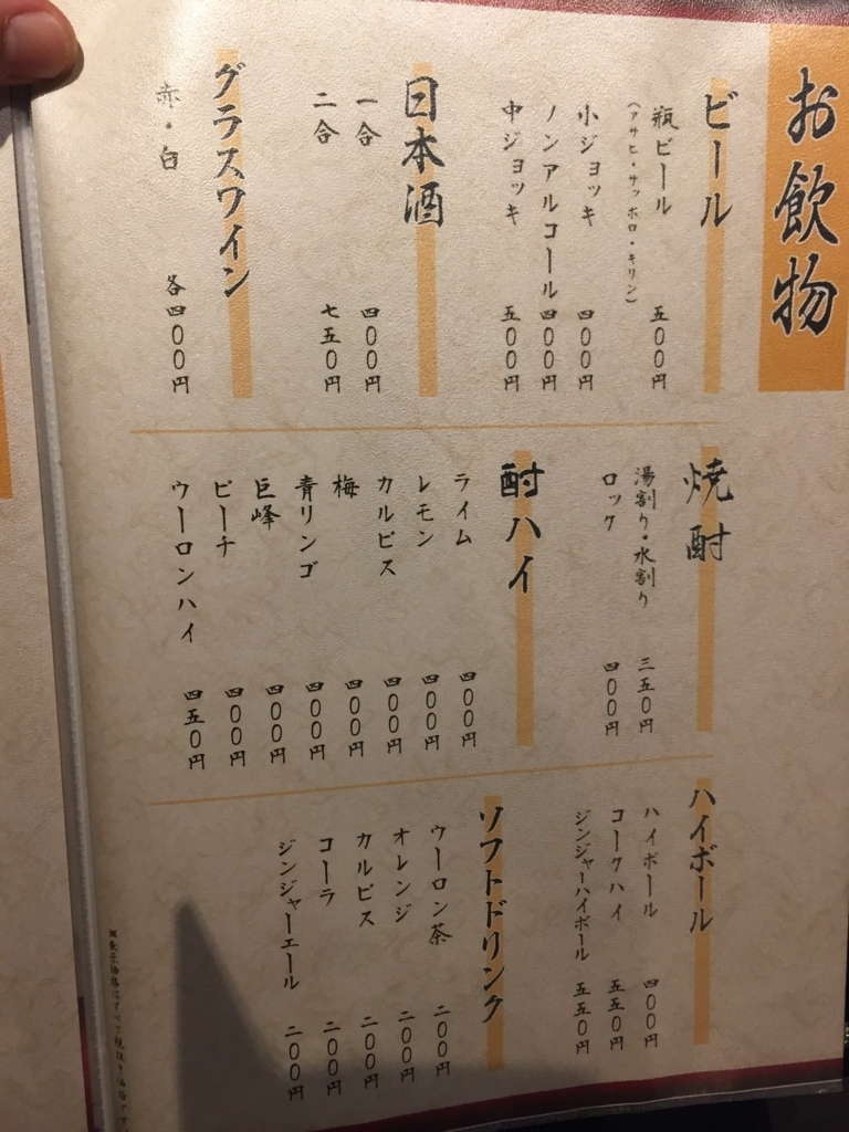 f:id:comoken:20170603220054j:plain