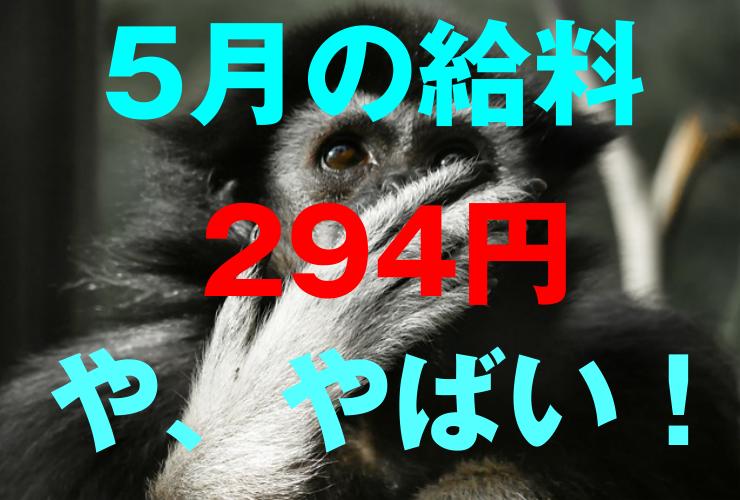 f:id:comoken:20170614224208p:plain