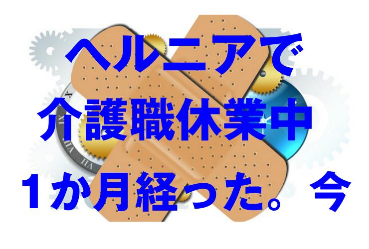 f:id:comoken:20170626034018p:plain