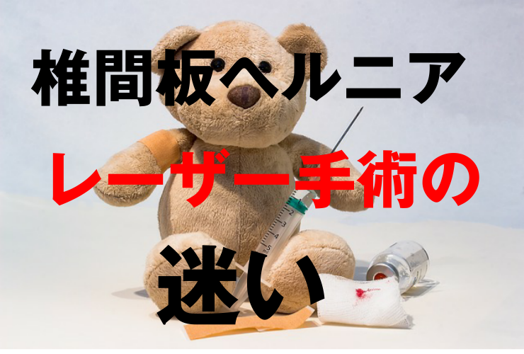 f:id:comoken:20170701010508p:plain
