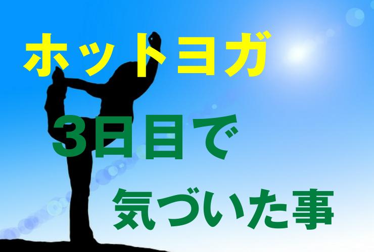 f:id:comoken:20170704003426p:plain