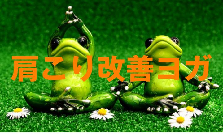f:id:comoken:20170705013107p:plain