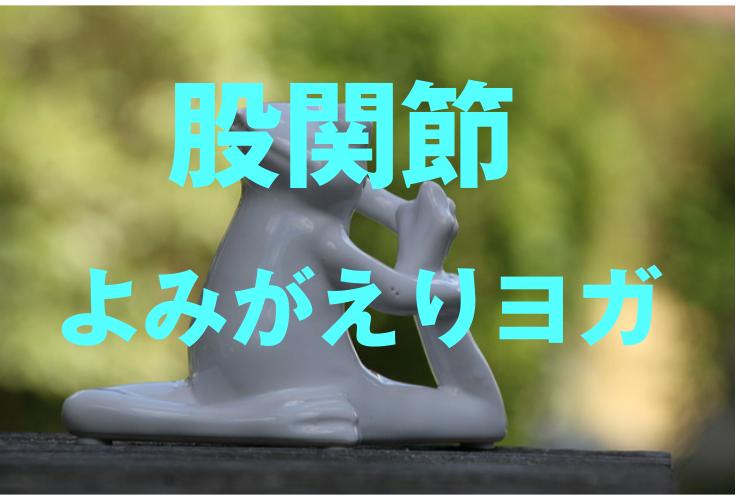 f:id:comoken:20170706002351p:plain