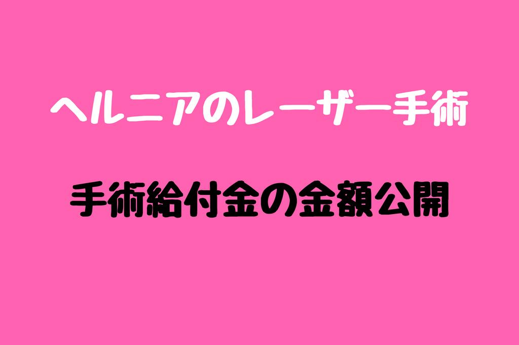 f:id:comoken:20170810191925p:plain