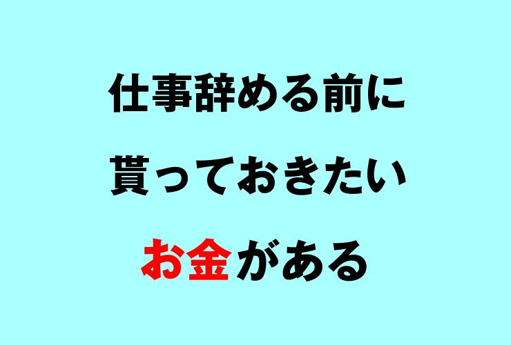 f:id:comoken:20170822020442p:plain