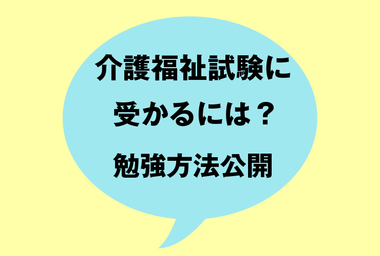 f:id:comoken:20170902021812p:plain
