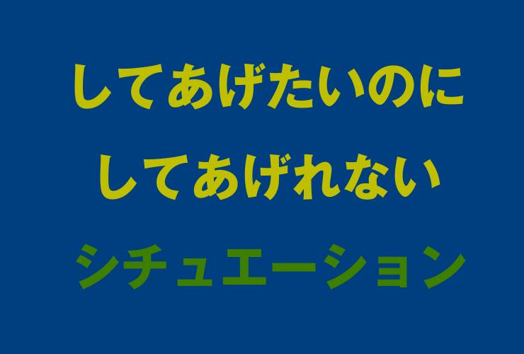 f:id:comoken:20170907051541p:plain